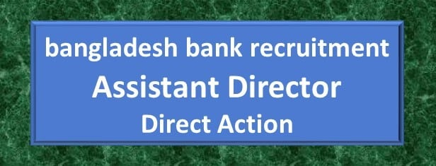 bangladesh bank recruitment