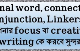 Signal word, connecting conjunction, Linkers