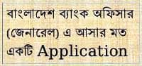 bangladesh bank officer