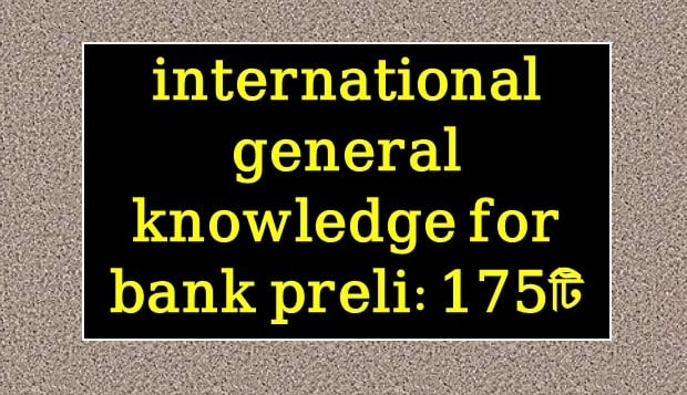 international general knowledge