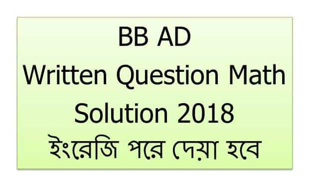 BB AD Written Question Solution 2018