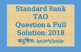 Standard Bank TAO Preli, standard bank limited,bank,standard chartered,standard bank,standard bank job circular 2018,bangladesh bank,standard chartered bank home loan,banks of bd,standard chartered bank (business operation),sonali bank,modern bank,brac bank job circular 2017 bd,bank bd,bank asia bd career,bd bank news,private bank,senior officer,government bank,bd banks,officer,brack bank,top ranking bank,eastern bank limited career
