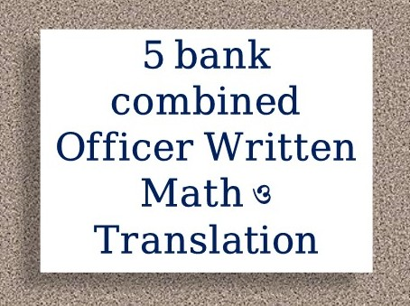 5 bank combined officer written, 5 bank combined officer written exam 2018, 5 bank combined officer written question, 5 bank combined officer written question pdf, 5 bank combined officer written question by arts faculty, arts faculty 5 bank combined officer written question, free 5 bank combined officer written question solution, bank,combined 8 bank,combined 4 bank officer (cash),combined 3 bank officer (cash),5 bank officer math solution,combined 8 bank senior officer exam,combined 8 bank senior officer exam 2019 mcq solution,five bank officer math solution,written,exim bank trainee assistant officer math solution,sonali & janata bank senior officer (it/ict) exam,8 bank senior officer question solution