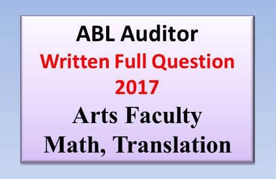 ABL Auditor Written Question 2017 solution, ABL Auditor Written Question 2017 pdf, ABL Auditor Written Question 2017 math solution, all ABL Auditor Written Question 2017, ABL Auditor Written Question 2017 taken by Arts faculty, ABL Auditor Written Question 2017 full solution, ABL Auditor Written Question 2017 pdf download, free ABL Auditor Written Question 2017 pdf download, ABL Auditor Written Question 2017 solution pdf, ABL Auditor Written Question 2017 translation, auditor appointment 2017,abl auditor recruitment mcq solution,auditor,agrani bank auditor mcq quesion solution,agrani bank senior officer auditor question and answer,auditor recruitment,bank auditor recruitment mcq test,auditor appointment test,question,bank auditor,senior officer auditor,agrani bank,agrani bank auditor mcq quesion solution,agrani bank senior officer auditor question and answer,auditor appointment 2017,bank auditor recruitment mcq test,8 bank written math senior officer 2018 by aust,bank question,agrani bank ltd,8 bank written math,bank auditor,written,abl auditor recruitment mcq solution,government bank,auditor recruitment,auditor appointment test,written test
