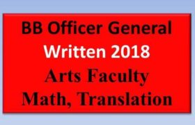 BB Officer General Written Question 2018 solution, BB Officer General Written Question 2018 pdf, BB Officer General Written Question 2018 math solution, all BB Officer General Written Question 2018, BB Officer General Written Question 2018 taken by Arts faculty, BB Officer General Written Question 2018 full solution, BB Officer General Written Question 2018 pdf download, free BB Officer General Written Question 2018 pdf download, BB Officer General Written Question 2018 solution pdf, BB Officer General Written Question 2018 translation, bangladesh bank,bangladesh bank exam,sonali bank senior officer written question,bangladesh bank syllabus,senior officer general 3 combine banks question solve,bangladesh bank ad 2015 written math solutions,bangladesh bank math solve 2018,bangladesh bank written,sonali bank senior officer it question,sonali bank cash officer question,sonali bank officer question solution,bangladesh bank job preparation