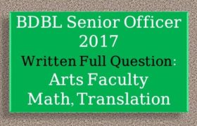 BDBL Senior Officer Written Question 2017, BDBL Senior Officer Written Question 2017 solution, BDBL Senior Officer Written Question 2017 pdf, BDBL Senior Officer Written Question 2017 math solution, all BDBL Senior Officer Written Question 2017, BDBL Senior Officer Written Question 2017 taken by Arts faculty, BDBL Senior Officer Written Question 2017 full solution, BDBL Senior Officer Written Question 2017 pdf download, free BDBL Senior Officer Written Question 2017 pdf download, BDBL Senior Officer Written Question 2017 solution pdf, BDBL Senior Officer Written Question 2017 translation