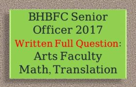 BHBFC Senior Officer Written 2017, BHBFC Senior Officer Written Question 2017, BHBFC Senior Officer Written Question 2017 solution, BHBFC Senior Officer Written Question 2017 pdf, BHBFC Senior Officer Written Question 2017 math solution, all BHBFC Senior Officer Written Question 2017, BHBFC Senior Officer Written Question 2017 taken by Arts faculty, BHBFC Senior Officer Written Question 2017 full solution, BHBFC Senior Officer Written Question 2017 pdf download, free BHBFC Senior Officer Written Question 2017