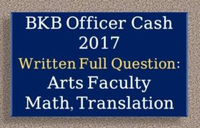 BKB Officer Cash Written Question 2017, BKB Officer Cash Written Question 2017 solution, BKB Officer Cash Written Question 2017 pdf, BKB Officer Cash Written Question 2017 math solution, all BKB Officer Cash Written Question 2017, BKB Officer Cash Written Question 2017 taken by Arts faculty, BKB Officer Cash Written Question 2017 full solution, BKB Officer Cash Written Question 2017 pdf download, free BKB Officer Cash Written Question 2017 pdf download, BKB Officer Cash Written Question 2017 solution pdf