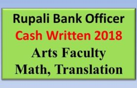 Rupali Bank Officer Cash Written 2018, rupali bank officer cash math solution 2018,rupali bank officer cash exam,rupali bank officer cash exam mcq math solution,rupali bank mcq question solve 2018 cash officer,rupali bank,sonali bank officer question 2018,rupali bank exam question solution 2018,sonali bank exam officer math solution,question solution 2018 rupali bank ltd,question solve 2018 rupali bank ltd, Rupali Bank Officer Cash Written 2018 solution, Rupali Bank Officer Cash Written 2018 pdf, Rupali Bank Officer Cash Written 2018 math solution, all Rupali Bank Officer Cash Written 2018, Rupali Bank Officer Cash Written 2018 taken by Arts faculty, Rupali Bank Officer Cash Written 2018 full solution, Rupali Bank Officer Cash Written 2018 pdf download, free Rupali Bank Officer Cash Written 2018 pdf download, Rupali Bank Officer Cash Written 2018 solution pdf, Rupali Bank Officer Cash Written 2018 translation