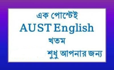 bank english questions answers, all bank english questions answers,bank english questions answers 2018,bank english questions answers by aust,bank english questions answers pdf, aust all bank english questions answers pdf download, freebank english questions answers pdf by aust, bank exams,general english questions and answers,bank related questions and answers,bank interview questions and answers,axis bank assistant manager interview questions,bank job interview questions and answers,questions,bank interview's questions and answers (in hindi),bank interview question and answers,bank interview questions and answers (in hindi),bank po