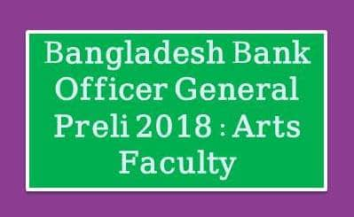 Bangladesh Bank Officer General, bangladesh bank,bangladesh bank ad,bangladesh bank job,bangladesh bank officer,bangladesh bank officer general,bangladesh bank exam,how to apply for officer general post of bangladesh bank job,bangladesh bank job circular,bangladesh bank job circular 2019,bangladesh bank syllabus,bangladesh bank officer exam,bangladesh bank officer exam - 2015,how to apply for bangladesh bank job, Bangladesh Bank Officer General preli question, Bangladesh Bank Officer General preliminary question and answer, Bangladesh Bank Officer General preli question pdf, free download Bangladesh Bank Officer General question pdf, Bangladesh Bank Officer General preli by arts faculty, Bangladesh Bank Officer General recruitment test 2018
