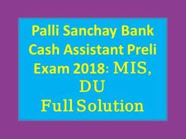 Palli Sanchay Bank Cash Assistant 2018, Palli Sanchay Bank Cash Assistant, Palli Sanchay Bank Cash Assistant preli solution, Palli Sanchay Bank Cash Assistant preli 2018 solution, Palli Sanchay Bank Cash Assistant preli solution pdf download, Palli Sanchay Bank Cash Assistant exam 2018, Palli Sanchay Bank Cash Assistant english, Palli Sanchay Bank Cash Assistant general knowledge, Palli Sanchay Bank Cash Assistant Officer 2018 question, Palli Sanchay Bank Cash Assistant officer preli 2018, Palli Sanchay Bank Cash Assistant exam by mis dept, mis dept Palli Sanchay Bank Cash Assistant exam, Palli Sanchay Bank Cash Assistant circular, Palli Sanchay Bank Cash Assistant pdf, full solution of Palli Sanchay Bank Cash Assistant officer, Palli Sanchay Bank Cash Assistant solution by sonaton da, palli sanchay bank,palli sanchay bank cash assistant,palli sanchay bank job circular 2018,palli sanchay bank exam result,pally sanchay bank job circular 2018,palli sanchay bank result,palli sanchay bank math,palli sanchay bank admit card,palli sanchay bank job,apply in palli sanchay bank,bangladesh bank assistant programmer exam question,how to apply in palli sanchay bank
