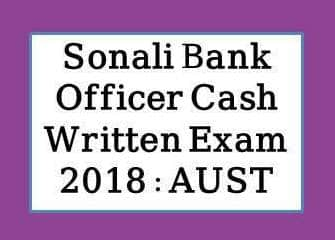 Sonali Bank Officer Cash Written, sonali bank senior officer written question,sonali bank cash officer question,sonali bank senior officer it question,bank officer cash,sonali bank officer question solution,sonali bank limited,bank job math,sonali bank recruitment 2018,officer cash,sonali bank question pdf,sonali bank exam question,sonali bank assistant engineer questions,bank written,bangladesh bank written,it/ict bank written
