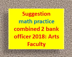 combined 2 bank officer math suggestion, combined 8 bank,combined 8 bank senior officer exam,combined 8 bank senior officer exam 2019 mcq solution,combined 8 bank senior officer mcq full question solution,combined 8 bank question,bank,8 bank written math senior officer 2018 by aust,combined bank question solution,combined 8 bank senior officer mcq full question solution 2019,bank senior officer mcq full question, combined 2 bank officer math, combined 2 bank officer math solution, combined 2 bank officer math suggestion, combined 2 bank officer math pdf, combined 2 bank officer math 2018, freecombined 2 bank officer math,combined 2 bank officer math practice