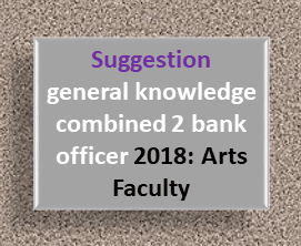 recent general knowledge questions, recent general knowledge questions pdf,recent general knowledge questions for bank, general knowledge,general knowledge questions and answers,gk questions,gk questions and answers,general knowledge quiz,general knowledge 2018,general knowledge questions,ssc general knowledge questions,odisha ct general knowledge questions,history general knowledge questions,general knoweldge questions,general knowledge questions with answers,basic general knowledge questions and answers