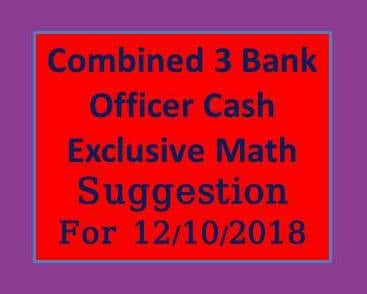 3 Bank Combined Math Suggestion, combined 8 bank,bank job math,bank math,combined 3 bank,combined 8 bank question,math suggestions,8 bank math solution,bcs preliminary math suggestion,math,bcs math suggestions,class nine math suggestion in bengali version,bank math solution 2018,bank math solution 2019,primary tet math suggestions,primary teacher exam math suggestion,combined 8 bank question full solution 2019