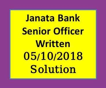 Janata Bank Senior Officer 2018, it/ict bank written,combined 4 bank senior officer (it/ict) exam question solution 2018,bank written it/ict,janata bank limited (aeo) exam,janata bank limited (aeo) exam - 2015 vocabulary,senior officer general 3 combine banks question solve,janata bank limited,senior officer,ict bcs written,written exam,bank written,janata bank ltd,bangladesh bank (ad) exam,janata bank,aptitude test janata bank