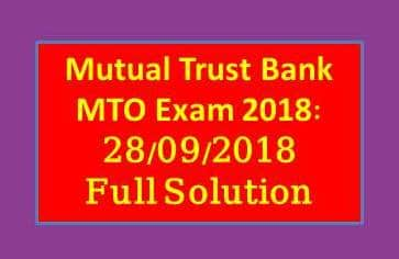 Mutual Trust Bank MTO Exam 2018, Mutual Trust Bank MTO Exam 2018 solution, Mutual Trust Bank MTO Exam 2018 math, Mutual Trust Bank MTO Exam 2018 question pdf download, Mutual Trust Bank MTO Exam 2018 english, Mutual Trust Bank MTO Exam 2018 pdf, Mutual Trust Bank MTO Exam 2018 pdf download, free Mutual Trust Bank MTO Exam 2018 question, Mutual Trust Bank MTO Exam 2018 answer, mutual trust bank,bank,mutual trust bank limited,mutual trust bank ltd.,mutual trust bank graduate job,mutual trust bank branch location in bangladesh,trust bank job circular 2017,mcq math solution exam date