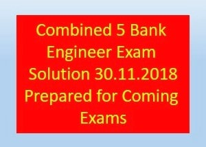 Combined 5 Bank Engineer Exam 2018, Combined 5 Bank Engineer Exam 2018, 5 Combined Bank Engineer Question Solution 2018, Combined 5 Bank Assistant Engineer(IT) Question 2018, Combined 5 Bank Assistant Engineer(IT) Question Solution 2018, Combined 5 Bank Assistant Hardware Engineer Question Solution 2018, Combined 5 Bank Assistant Maintenance Engineer Question Solution 2018, Combined 5 Bank Engineer Question Solution 2018, Combined 5 Bank Engineer Exam 2018, Combined 5 Bank Engineer Exam 2018 question, Combined 5 Bank Engineer Exam 2018 solution download, Combined 5 Bank Engineer Exam 2018 question pdf download, Combined 5 Bank Engineer Exam 2018 free download