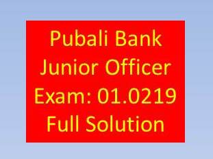 Pubali Bank Junior Officer Exam 2019, pubali bank,pubali bank job circular,pubali bank junior officer job circular,pubali bank job circular 2018,pubali bank circular 2018,pubali bank job circular apply 2018,pubali bank circular,bank job circular 2018,pubali bank junior officer exam job solutions 1 march,pubali bank ltd junior officer cash,bangladesh bank,bank job,pubali bank question,pubali bank probationary junior officer-2018, Pubali Bank Junior Officer Exam 2019 Question And Answer, Pubali Bank Junior Officer Exam 2019 Question Solution, Pubali Bank Junior Officer Exam 2019 question Solution, Pubali Bank Junior Officer Exam 2019 question free download, Pubali Bank Junior Officer Exam 2019 solution download, Pubali Bank Junior Officer Exam 2019 question pdf, Pubali Bank Junior Officer Exam 2019, Pubali Bank Junior Officer Exam 2019 question, Pubali Bank Junior Officer Exam 2019 question Solution 02 March 2019, Question Solution of Pubali Bank Junior Officer Exam 2019, Pubali Bank Junior Officer Exam 2019 Question And Solution, Pubali Bank Junior Officer Exam 2019 Full Question Solution, Pubali Bank Junior Officer Exam 2019 Previous Question
