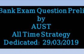 bank exam question, bank exams,bank,bank exam questions and answers pdf, bank exam preparation,banking exams, ahsanullah university