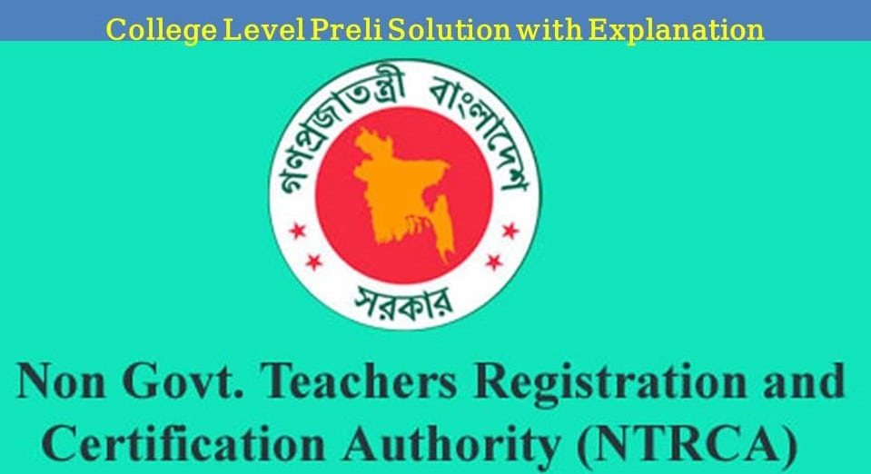 15th NTRCA College Exam 2019,15th ntrca mcq preli exam question solution 2019,ntrca,ntrca exam 2019,15th ntrca exam date,15th ntrca exam question solution 2019 - ntrca mcq,15th ntrca (school level) exam question solution 2019,15th ntrca,ntrca exam question,ntrca written exam question school level,ntrca exam preparation,15th ntrca exam full question solution 2019 - bd jobs today,ntrca exam date 2019
