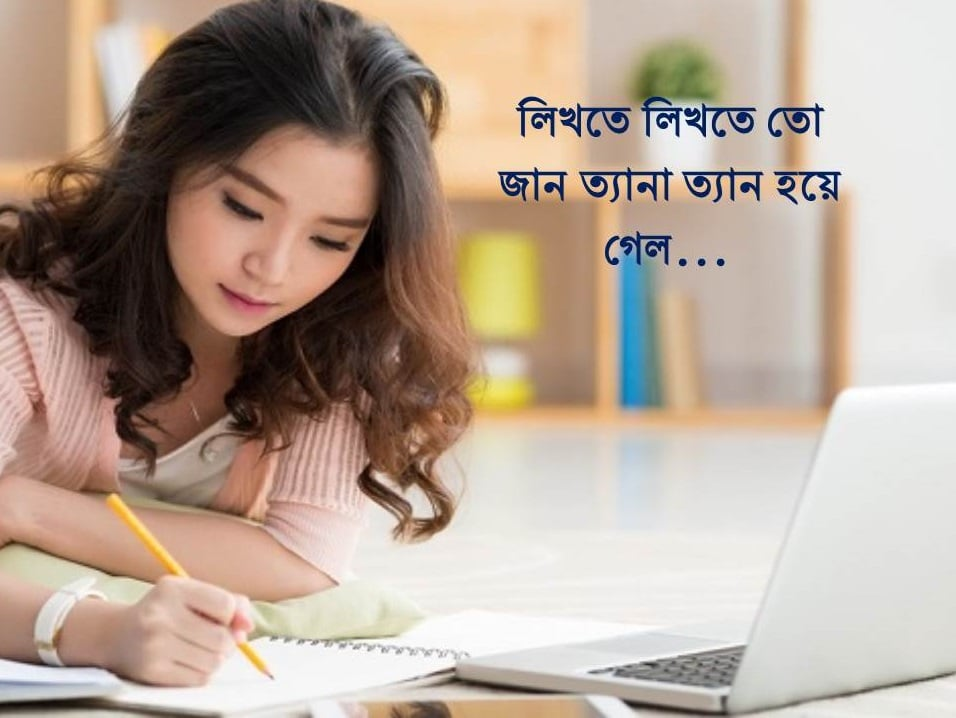 BCS English Questions Suggestions, 90 english literature questions,38th bcs question solution,40th bcs english preparation,40th bcs preparation,bcs 38th preparation bangla suggestion,bcs bangla suggestion, bcs english grammar,bcs english guidelines,bcs english literature in bangla,bcs english literature preparation bcs english literature preparation pdf,bcs english literature preparation,bcs english literature question,bcs english literature shortcut,bcs english literature tips,bcs english literature,bcs english preliminary,bcs english preparation,bcs english question pdf,bcs english tips,bcs english tricks,bcs english,bcs englsih literature,bcs exam preparation,bcs exam,bcs gk question,bcs math,bcs preliminary preparation,bcs preliminary question solution,bcs preliminary,bcs preparation all suggestion,bcs preparation bangla suggestion,bcs preparation english,bcs preparation,bcs question solution,bcs question,bcs questions bank,bcs questions,bcs short suggestion,bcs,english care,english care:bcs english literature part, english grammar question, english grammar,english literature for bcs,english literature questions,english literature tips for bcs,english literature,english,free english lesson,literature,spoken english