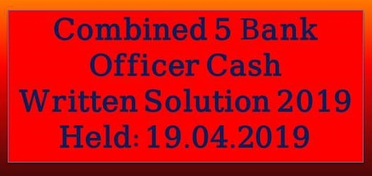 Combined 5 Bank Officer Cash Written, bangladesh krishi bank cash officer written math,bangladesh krishi bank cash officer written math 2018,5 bank officer math solution,bkb cash officer writen math,five bank officer math solution,cash officer math solution bangladesh bank,bank,sonali & janata bank senior officer (it/ict) exam,exim bank trainee assistant officer math solution,cash officer question solution,government bank