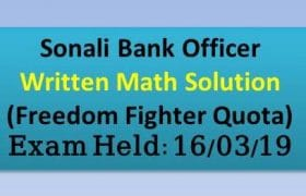 Sonali Bank Officer FF Quota Written, sonali bank officer question 2018,sonali bank senior officer,combined 8 bank senior officer exam,sonali bank math solve exam 2018,sonali bank exam question,senior officer exam,sonali bank circular,sonali bank math,sonali bank job circular 2018,combined 8 bank senior officer,sonali bank,written,8 bank senior officer,5 bank officer math solution,combined 8 bank senior officer math solution,bank
