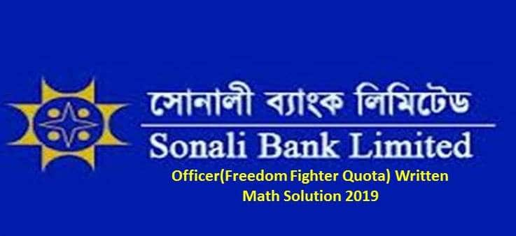 Sonali Bank Officer FF Quota, sonali bank officer question 2018,sonali bank senior officer,combined 8 bank senior officer exam,sonali bank math solve exam 2018,sonali bank exam question,senior officer exam,sonali bank circular,sonali bank math,sonali bank job circular 2018,combined 8 bank senior officer,sonali bank,written,8 bank senior officer,5 bank officer math solution,combined 8 bank senior officer math solution,bank