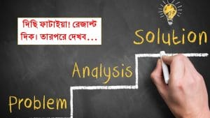 Combined 4 Bank Officer Preli 2019, combined 4 bank, four bank officer math solution,4 bank officer math solution,combined 4 bank officer exam,combined bank senior officer solution,combined 4 bank officer cash math solution,combined 4 bank officer question solution,combined bank officer general solution 2019,bank,combined 4 bank officer exam 2019 mcq solution