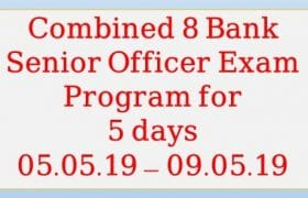 Combined 8 Bank Senior Officer Exam Date & Seat Plan, senior officer 8 bank exam,8 bank senior officer ques solution,probashi kallyan bank senior executive officer exam,senior officer ques of eight bank,combined 4 bank senior officer (it/ict) exam question solution 2018,combined 8 bank so exam question's solving live class,bank exam solution,bank exam,bank,combine 8 banks recruitment test,combined 8 bank math solution last part(3),Combined 8 Bank Senior Officer Exam, combined 8 bank senior officer exam date and seat plan, combined 8 bank senior officer exam date, combined 8 bank senior officer exam date 2019, combined 8 bank senior officer exam date 2018, combined 8 bank senior officer exam result, combined 8 bank senior officer exam question, combined 8 bank senior officer exam question solution combined 8 bank senior officer written exam result, combined 8 bank senior officer written exam question, combined 8 bank senior officer general exam date and seat plan, combined 8 bank senior officer exam date and seat plan 2019, combined govt 8 bank senior officer exam date and seat plan, combined 8 bank senior officer exam seat plan