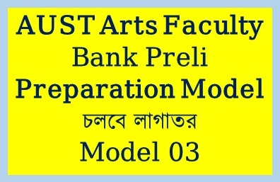 AUST Arts Faculty Bank Preli Model 03, bank question solution,bank question by aust,bank question,8 bank question,8 bank question solution,combined 8 bank question,8 bank qustion 2019,bank question solution - 2018,bank question solution 2018,8 bank question solution 2019,aust bank written exam,bank senior officer mcq full question,bank,8 bank senior officer question solution,combined 8 bank question full solution 2019, 8 bank question,combined 8 bank question,bank question by aust,bank question solution,8 bank question solution,teacher interview questions,8 bank qustion 2019,8 bank question solution 2019,harvard faculty of arts and sciences (department),faculty of fine arts,banker faculty,combined 8 bank question full solution 2019,interview questions for dean faculty of arts, nepal rastra bank model question,bank po,nrb model question,icici bank interview question,ncert question bank,hindi question bank,ba questions bank,question bank,ctet question bank,bcom questions bank,bihar polytechnic question bank,hindi question bank 2019,hindi vidya question bank,question bank for,bsc questions bank,railway question bank,polytechnic question bank,hindi grammar question bank