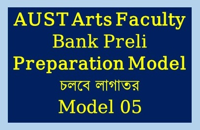 AUST Arts Faculty Bank Preli Model 05, bank question solution,bank question by aust,bank question,8 bank question,8 bank question solution,combined 8 bank question,8 bank qustion 2019,bank question solution - 2018,bank question solution 2018,8 bank question solution 2019,aust bank written exam,bank senior officer mcq full question,bank,8 bank senior officer question solution,combined 8 bank question full solution 2019, 8 bank question,combined 8 bank question,bank question by aust,bank question solution,8 bank question solution,teacher interview questions,8 bank qustion 2019,8 bank question solution 2019,harvard faculty of arts and sciences (department),faculty of fine arts,banker faculty,combined 8 bank question full solution 2019,interview questions for dean faculty of arts, nepal rastra bank model question,bank po,nrb model question,icici bank interview question,ncert question bank,hindi question bank,ba questions bank,question bank,ctet question bank,bcom questions bank,bihar polytechnic question bank,hindi question bank 2019,hindi vidya question bank,question bank for,bsc questions bank,railway question bank,polytechnic question bank,hindi grammar question bank