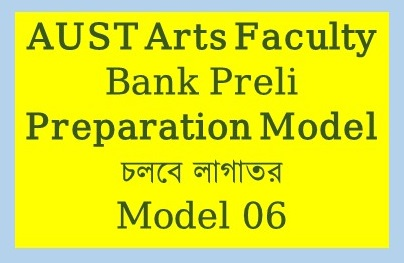 AUST Arts Faculty Bank Preli Model 06, bank question solution,bank question by aust,bank question,8 bank question,8 bank question solution,combined 8 bank question,8 bank qustion 2019,bank question solution - 2018,bank question solution 2018,8 bank question solution 2019,aust bank written exam,bank senior officer mcq full question,bank,8 bank senior officer question solution,combined 8 bank question full solution 2019, 8 bank question,combined 8 bank question,bank question by aust,bank question solution,8 bank question solution,teacher interview questions,8 bank qustion 2019,8 bank question solution 2019,harvard faculty of arts and sciences (department),faculty of fine arts,banker faculty,combined 8 bank question full solution 2019,interview questions for dean faculty of arts, nepal rastra bank model question,bank po,nrb model question,icici bank interview question,ncert question bank,hindi question bank,ba questions bank,question bank,ctet question bank,bcom questions bank,bihar polytechnic question bank,hindi question bank 2019,hindi vidya question bank,question bank for,bsc questions bank,railway question bank,polytechnic question bank,hindi grammar question bank