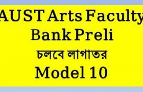 AUST Arts Faculty Bank Preli Model 10, bank question solution,bank question by aust,bank question,8 bank question,8 bank question solution,combined 8 bank question,8 bank qustion 2019,bank question solution - 2018,bank question solution 2018,8 bank question solution 2019,aust bank written exam,bank senior officer mcq full question,bank,8 bank senior officer question solution,combined 8 bank question full solution 2019, 8 bank question,combined 8 bank question,bank question by aust,bank question solution,8 bank question solution,teacher interview questions,8 bank qustion 2019,8 bank question solution 2019,harvard faculty of arts and sciences (department),faculty of fine arts,banker faculty,combined 8 bank question full solution 2019,interview questions for dean faculty of arts, nepal rastra bank model question,bank po,nrb model question,icici bank interview question,ncert question bank,hindi question bank,ba questions bank,question bank,ctet question bank,bcom questions bank,bihar polytechnic question bank,hindi question bank 2019,hindi vidya question bank,question bank for,bsc questions bank,railway question bank,polytechnic question bank,hindi grammar question bank