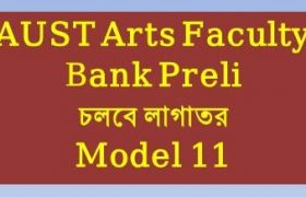 AUST Arts Faculty Bank Preli Model 11, bank question solution,bank question by aust,bank question,8 bank question,8 bank question solution,combined 8 bank question,8 bank qustion 2019,bank question solution - 2018,bank question solution 2018,8 bank question solution 2019,aust bank written exam,bank senior officer mcq full question,bank,8 bank senior officer question solution,combined 8 bank question full solution 2019, 8 bank question,combined 8 bank question,bank question by aust,bank question solution,8 bank question solution,teacher interview questions,8 bank qustion 2019,8 bank question solution 2019,harvard faculty of arts and sciences (department),faculty of fine arts,banker faculty,combined 8 bank question full solution 2019,interview questions for dean faculty of arts, nepal rastra bank model question,bank po,nrb model question,icici bank interview question,ncert question bank,hindi question bank,ba questions bank,question bank,ctet question bank,bcom questions bank,bihar polytechnic question bank,hindi question bank 2019,hindi vidya question bank,question bank for,bsc questions bank,railway question bank,polytechnic question bank,hindi grammar question bank