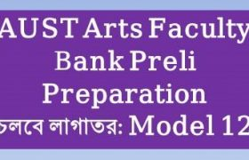 AUST Arts Faculty Bank Preli Model 12, bank question solution,bank question by aust,bank question,8 bank question,8 bank question solution,combined 8 bank question,8 bank qustion 2019,bank question solution - 2018,bank question solution 2018,8 bank question solution 2019,aust bank written exam,bank senior officer mcq full question,bank,8 bank senior officer question solution,combined 8 bank question full solution 2019, 8 bank question,combined 8 bank question,bank question by aust,bank question solution,8 bank question solution,teacher interview questions,8 bank qustion 2019,8 bank question solution 2019,harvard faculty of arts and sciences (department),faculty of fine arts,banker faculty,combined 8 bank question full solution 2019,interview questions for dean faculty of arts, nepal rastra bank model question,bank po,nrb model question,icici bank interview question,ncert question bank,hindi question bank,ba questions bank,question bank,ctet question bank,bcom questions bank,bihar polytechnic question bank,hindi question bank 2019,hindi vidya question bank,question bank for,bsc questions bank,railway question bank,polytechnic question bank,hindi grammar question bank