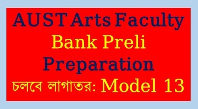 AUST Arts Faculty Bank Preli Model 13, bank question solution,bank question by aust,bank question,8 bank question,8 bank question solution,combined 8 bank question,8 bank qustion 2019,bank question solution - 2018,bank question solution 2018,8 bank question solution 2019,aust bank written exam,bank senior officer mcq full question,bank,8 bank senior officer question solution,combined 8 bank question full solution 2019, 8 bank question,combined 8 bank question,bank question by aust,bank question solution,8 bank question solution,teacher interview questions,8 bank qustion 2019,8 bank question solution 2019,harvard faculty of arts and sciences (department),faculty of fine arts,banker faculty,combined 8 bank question full solution 2019,interview questions for dean faculty of arts, nepal rastra bank model question,bank po,nrb model question,icici bank interview question,ncert question bank,hindi question bank,ba questions bank,question bank,ctet question bank,bcom questions bank,bihar polytechnic question bank,hindi question bank 2019,hindi vidya question bank,question bank for,bsc questions bank,railway question bank,polytechnic question bank,hindi grammar question bank