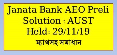 Janata Bank AEO Preli Solution 2016 Held 2019, janata bank,bangladesh bank,bank exam solution,janata bank limited,agrani bank question solution 2017,bank job question solution,bank solutions,janata bank job,recent bank questions with solutions,bangladesh bank assistant director,janata bank job circular,janata bank job circular 2017,janata bank job circular 2019,janata bank job circular 2017 (updated),bank job math,bank job