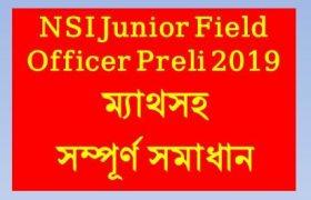 NSI Junior Field Officer Preli 2019 Question Solution, junior field officer,nsi bangladesh junior field officer,nsi exam question junior field officer,nsi junior field officer exam question solution,nsi job circular 2019,nsi junior field officer,nsi junior field officer exam date,nsi junior field officer written exam,nsi,nsi exam 2019 question,nsi exam question paper,nsi junior field officer exam question 2019,junior field officer suggestion