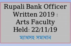 Rupali Bank Officer Written Question 2019, rupali bank senior officer mcq question solution 2019,bank question solution 2019,rupali bank so question solve 2019,rupali bank mcq question solution 2019,rupali bank 15 november mcq question and solution 2019,bank question solution,rbl senior officer exam question solution 2019,rupali bank mcq exam question solution,rupali bank exam question solution,rupali bank question solution, rupali bank senior officer question 2019 pdf,rupali bank senior officer question full solution,rupali bank mcq question solution 2019,rupali bank so question solve 2019,rupali bank so question with answer 2019,rupali bank 15 november mcq question and solution 2019,cgdf question solution 2019,rbl senior officer exam question solution 2019