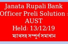 Janata Rupali Bank Officer 2019 Preli, Janata Rupali Bank Officer Preli 2019 Solution, janata bank ltd aeo 2019,pubali bank junior officer,pubali bank junior officer question solution 2019,janata bank mcq question solution 2019,rupali bank question solution 2019,combined 4 bank officer question solution 2019,janata bank aeo mcq question solution 2019,janata bank aeo exam question solution 2019,bank question solution,janata bank aeo exam question and solution 2019, janata bank,combined 4 bank officer question solution 2019,pubali bank junior officer question solution 2019,pubali bank junior officer,bank job circular 2019,5 bank officer math solution,five bank officer math solution,math solution,combined bank senior officer result 2019,janata bank job circular 2019,sonali bank,bank,bank job math,solution,combined 4 bank officer question solve 2019, bank question solution,rupali bank,bank,pubali bank junior officer,pubali bank junior officer question solution 2019,officer math solution,rupali bank question solution 2019,combined 4 bank officer question solution 2019,solution,jbl mcq exam question solution 2019,question solution 2019,janata bank ltd aeo 2019,8 bank senior officer question solution,5 bank officer cash math solution
