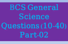 BCS General Science Questions, BCS General Science Questions ‍solution, BCS General Science Questions pdf, BCS General Science Questions answers, BCS General Science preli Questions
