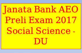 Janata Bank AEO Preli Exam 2017, Janata Bank AEO Preli Exam 2017 Solution, Janata Bank AEO Preli Exam 2017 pdf, Janata Bank AEO Preli Exam 2017 question