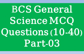 BCS General Science MCQ Questions, BCS General Science MCQ Questions answers, BCS General Science MCQ Questions pdf, BCS General Science MCQ Questions solution, BCS General Science MCQ Questions download, BCS General Science MCQ Questions explanation