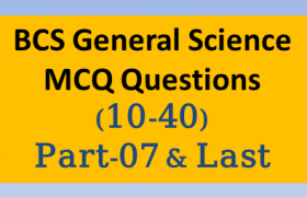 BCS General Science MCQ Questions, BCS General Science MCQ Questions solution, BCS General Science MCQ Questions pdf download, bcs circular, BCS General Science Questions