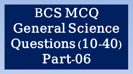BCS MCQ General Science Questions, BCS MCQ General Science Questions solution, BCS MCQ General Science Questions pdf, BCS MCQ General Science Questions pdf download, BCS MCQ General Science Questions