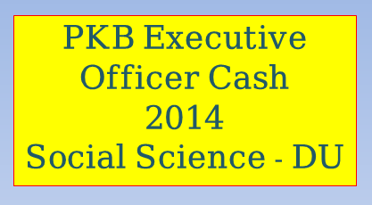 PKB Executive Officer Cash 2014, PKB Executive Officer Cash 2014 solution, PKB Executive Officer Cash 2014 pdf download, PKB Executive Officer Circular, PKB Executive Officer Cash exam, PKB Executive Officer Cash 2014 preli question and answer