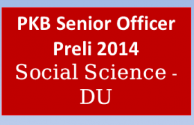 PKB Senior Officer Preli 2014, Probashi Kallyan Bank Senior Officer Preli 2014, PKB Senior Officer Preli 2014 ‍solution, PKB Senior Officer Preli 2014 pdf download, Probashi Kallyan Bank circular, Probashi Kallyan Bank Preli exam notice, Probashi Kallyan Bank Preli exam date, bank circular